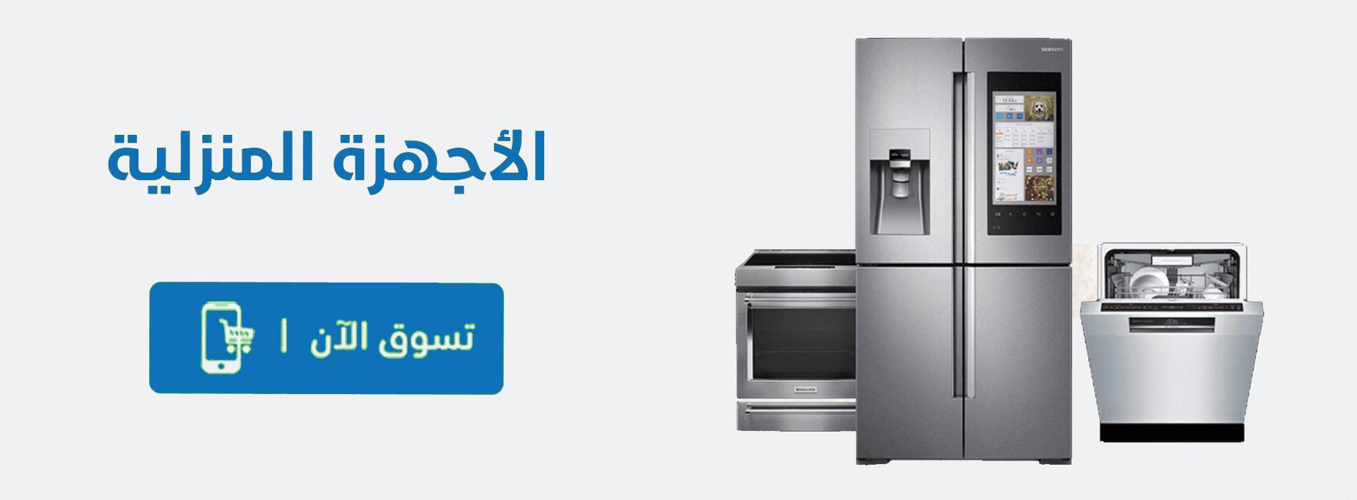Promotion3 Rabi3 & Saif
