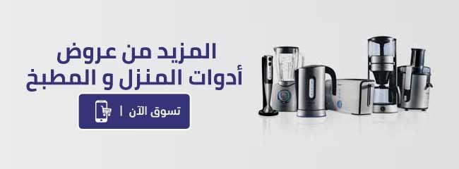 Promotion1 Rabi3 & Saif