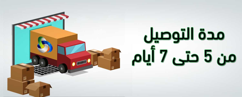 AlRabee & AlSaif slider 4